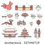 country china travel vacation... | Shutterstock .eps vector #337440719