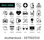 creative contemporary icons in...   Shutterstock .eps vector #337502510