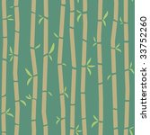 seamless bamboo pattern   will... | Shutterstock .eps vector #33752260