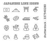 japanese line icons  mono... | Shutterstock .eps vector #337540280