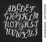 hand drawn vector calligraphic... | Shutterstock .eps vector #337553420