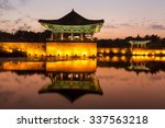 anapji pond and palace | Shutterstock . vector #337563218