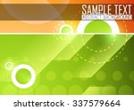 orange abstract background... | Shutterstock .eps vector #337579664