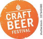 orange grunge button craft beer ... | Shutterstock .eps vector #337643480