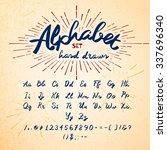 hand drawn alphabet. vector ink ... | Shutterstock .eps vector #337696340