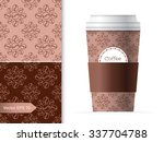 coffee cup template... | Shutterstock .eps vector #337704788