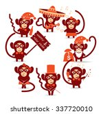 merry christmas holidays monkey ...
