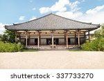 the ancient gangoji temple in... | Shutterstock . vector #337733270