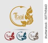 thai art  vector | Shutterstock .eps vector #337745663