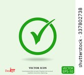 check box vector icon