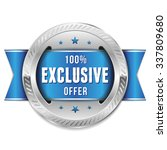 silver exclusive offer rosette... | Shutterstock .eps vector #337809680