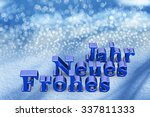 new year christmas text on...   Shutterstock . vector #337811333