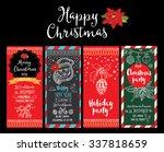 vector christmas party... | Shutterstock .eps vector #337818659