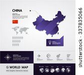 china map | Shutterstock .eps vector #337835066