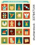 vector set of christmas and new ...   Shutterstock .eps vector #337847144