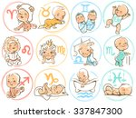 set of zodiac icons.  horoscope ...