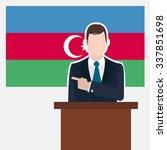 man in suit standing at rostrum ... | Shutterstock .eps vector #337851698