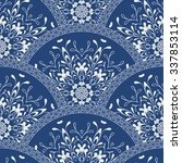 Seamless Abstract Pattern Fram...