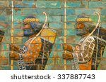 berlin  germany   sept 2  2015  ... | Shutterstock . vector #337887743