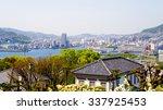 glover garden view point ... | Shutterstock . vector #337925453