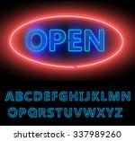 blue neon double stroke... | Shutterstock .eps vector #337989260