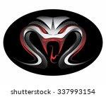 Cobra Snake Logo Icon Vector
