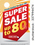 big sale banner  vector... | Shutterstock .eps vector #337994474