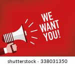 we want you  | Shutterstock .eps vector #338031350