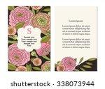 floral vector vertical vintage... | Shutterstock .eps vector #338073944