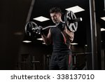 very power athletic guy... | Shutterstock . vector #338137010