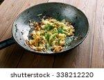kasnocken   austrian spaetzle... | Shutterstock . vector #338212220