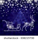 christmas deer and the words... | Shutterstock .eps vector #338215730