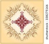 christian cross design vector... | Shutterstock .eps vector #338275166