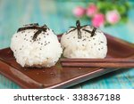 rice ball | Shutterstock . vector #338367188