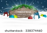christmas and new year... | Shutterstock .eps vector #338374460