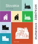 landmarks of slovakia. set of... | Shutterstock .eps vector #338474144