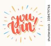 you win  | Shutterstock .eps vector #338479766