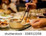 chinese food | Shutterstock . vector #338512358