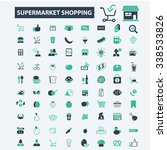 supermarket shopping retail ... | Shutterstock .eps vector #338533826
