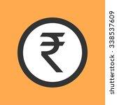indian rupee symbol in flat... | Shutterstock .eps vector #338537609