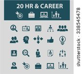 hr  career  job  icons  signs... | Shutterstock .eps vector #338545478