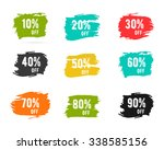 christmas sale percents  new... | Shutterstock .eps vector #338585156