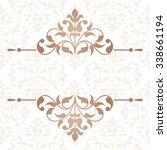 arabic invitation card.   Shutterstock .eps vector #338661194