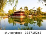 chengde imperial summer resort... | Shutterstock . vector #338715263