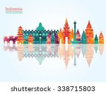 indonesia detailed skyline.... | Shutterstock .eps vector #338715803