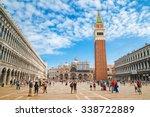 venice  italy   september 09 ... | Shutterstock . vector #338722889