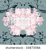 vintage frame | Shutterstock .eps vector #33873586
