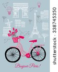 vector background of paris city | Shutterstock .eps vector #338745350