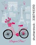 vector background of paris city | Shutterstock .eps vector #338745350