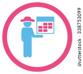 man organizer vector icon....   Shutterstock .eps vector #338753099